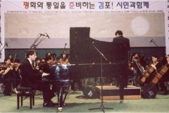 2001-Korea-Orchestra